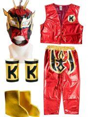 Kalisto Red Kid Costume Lycra Pants mask and vest